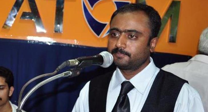 Raj Krishna